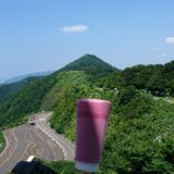 炎天下の弥彦山登山