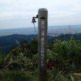 鋸山-立花コース-