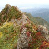 八海山登山-ロープウェイルートで八ッ峰と入道岳-