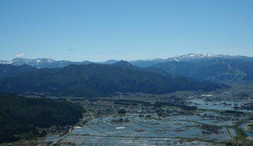 地元に愛されてる坂戸山はやっぱりいい山だった