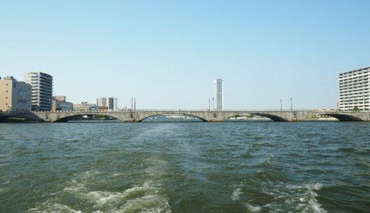 子供と行く水上バスで信濃川をクルージング