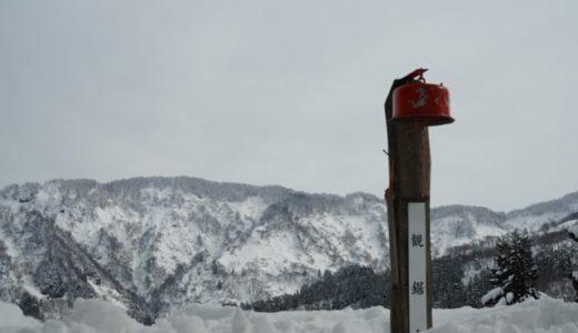地元の山 2月の三ノ峠山で山歩き