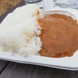【手抜き山飯】レトルトご飯で作るカレーライス