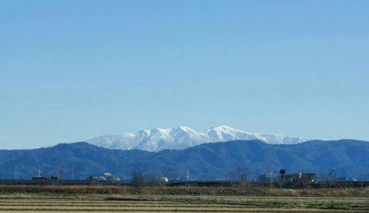 2020年登り始めは弥彦山へ