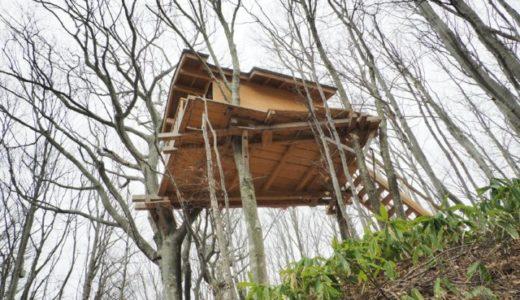 栃尾【楢山】のツリーハウス